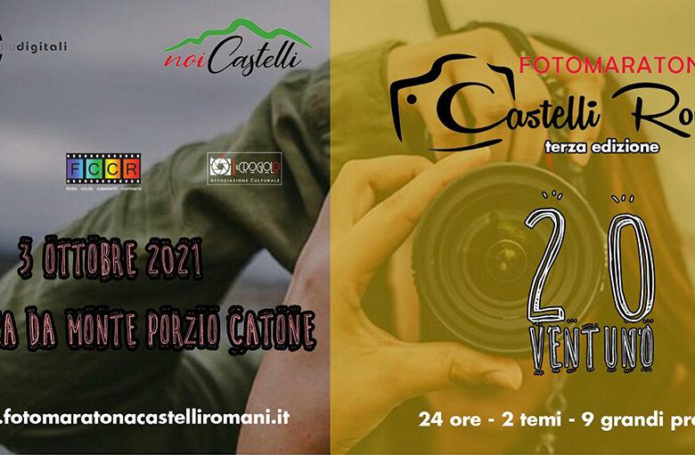 III edizione della Fotomaratona dei Castelli Romani
